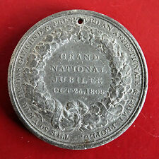 1809 GEORGE III & GRAND NATIONAL GOLDEN JUBILEE 42mm MEDAL -by t wyon