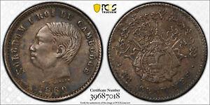 CAMBODIA. 50 Centimes, 1860. Norodom I. PCGS AU-55 Gold Shield.