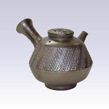 Tokoname Kyusu teapot - JUSEN - Burning Foam - 180cc/ml - Detailed steel net