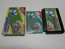 Xevious Nintendo Famicom Japan
