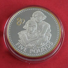 ALDERNEY 2006 QEII 80th BIRTHDAY SILVER PROOF £5 WITH .999 GOLD PLATING