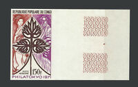FRANCE CONGO Yv A 122 Expo JAPAN imperforate coin date MNH