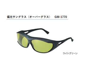 Gamakatsu Polarized Sunglasses Overglass GM-1770 Fishing Sport Light Green Japan