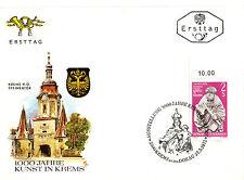 AUSTRIA 27 MAY 1971 ART SAINT MATTHEW by JOSEF MARIA GOTZ FIRST DAY COVER SHS
