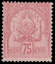 Tunisia 1888 75c CARMINE ON ROSE LIGHTLY HINGED #22 CV$170.00 Maury #15