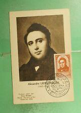 DR WHO 1949 FRANCE MUSEUM SLOGAN CANCEL ROLLIN MAXIMUM CARD ART  g19463