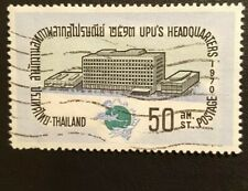 THAILAND (2) 1970 Mi.Nr.575