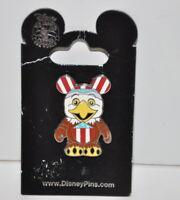 Disney parks Mystery Pin 2009 Vinylmation Park Hall Of Presidents