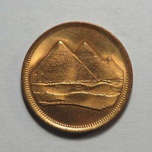 1984  5 Piastres Egypt AH1404 World Coin KM622.1 Pyramids Tughra Africa