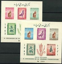Afghanistan 1962 Agriculture Day Animals & Products MNH Imperf Sheets Set#D90105