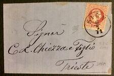 Austria 5 Kreuz 1871 Sign Postmark Dalmazia Kronland Litorali R Quality Mignon