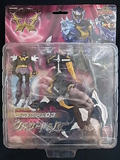 Bandai Power Rangers Mystic Force Mahou Sentai Magiranger Wolzard & Barikion Set