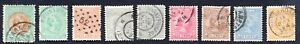Netherlands 1894-98 group of stamps Mi#34b-40b,43b used CV=31.3€