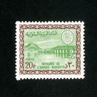 Saudi Arabia Stamps # 412 VF OG LH Scott Value $72.50