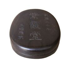 Chinese Oval Shape Calligraphy Carving Box with Ink Stone Pad cs3670
