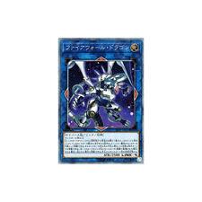27760 Yugioh Yu-Gi-Oh LVB1-JPS01 Firewall Dragon Japanese Extra Secret Rare