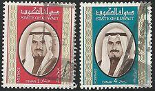 British Colonies Kuwait Scott #762-763 VF Used Stamps