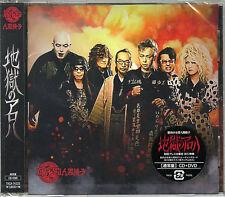 KINNIKU SHOJO TAI NINGEN ISU-JIGOKU NO ALOHA-JAPAN CD+DVD D73