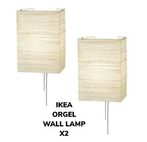 IKEA Orgel Wall Mount Electric Lamp Asian Style Paper Shade Sconces LOT OF 2 HTF