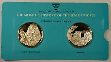 Judah The Prince & Meron 1oz Silver Medal-History of the Jewish People-35