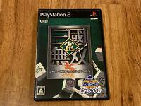 Jan Sangoku Musou(Dynasty Warriors Mahjong) JAPAN Ver PS2 PlayStation 2