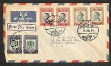 JORDAN SCOTT #307 309-10 STAMPS FDC FIRST DAY COVER JERUSALEM TO USA 1954 **