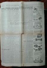 OTTOBRE 1958*PUBBLICITA' - TE' ATI -N.3975