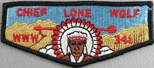 OA Chief Lone Wolf Lodge 341 S1 Flap BLK Bdr. Adobe Walls Area, TX [TK-1225]