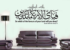 Surah Rahman Verse 13 Islamic wall art Stickers,Decals Calligraphy