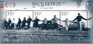 Estonia 2014 (15) Baltic Way - 25 years (s/sh)