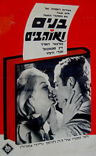 1960 Israel MOVIE POSTER Film SONS AND LOVERS Hebrew D.H.LAWRENCE Academy AWARDS