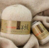 Cashmere Yarn Anti-Pilling Thick Wool For Hand Knitting Soft Warm Universal 2Pcs