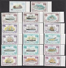 St. Vincent and Grenadines 1982 set of 17 unmounted mint