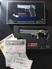 Pistolet  Réplique Airsoft Marui
