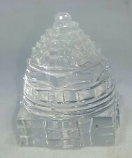 Hand Carved Natural Crystal Shree Yantra 250 Carat Good Luck Prosperity 282