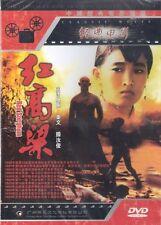 Red Sorghum DVD Gong Li Jiang Wen Zhang Yimou NEW R0 English Subtitles RARE