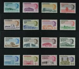ANTIGUA, 1966, set of sixteen stamps to $5 value, MM condition, Cat £55.
