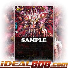 Buddyfight x 1 Demonic Dragon Deity of the Black Sun, Gaen [X-BT01/0124EN SECRET