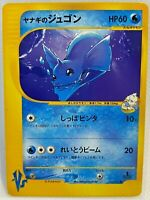 Pryce's Dewgong 039/141 1st edition VS Set Pokemon Rare Card Japan F/S Used