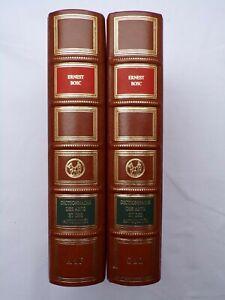 Dictionnaire des arts et des antiquités-Ernest Bosc-Arnaud de Vesgre-1991