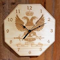 "Masonic ""Scottish Rite 33 Deg"" 10"" Wall Clock - Wood - Laser Crafted Gift 2"""