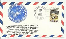 NIKE BLACK BRANT VC WHITE SANDS MISSILE RANGE, NM 9/26/1980