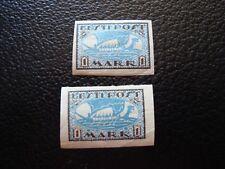 ESTONIE - timbre yvert et tellier n° 13 x2 n* MH (TU)