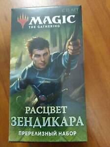Zendikar Rising Prerelease Kit  Russian