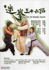 The 36 Deadly Styles (1979) DVD [Region Free] Mei Ah English Sub Hwang Jang-Lee