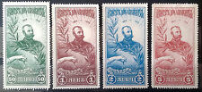 BULGARIA 1900, TSAR LIBERATOR COMMITTEE, 4 CINDERELLA, DONATION STAMPS