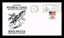 DR JIM STAMPS US SPACE SHUTTLE NASA PICTORIAL CANCEL EVENT COVER 1977