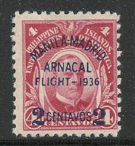 U.S. Possession Philippines Airmail stamp scott c54 - 2 cent on 4 cent - mh  xxx
