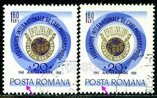 1968 Photo,International Federation of Photographic Art,Romania,2712,VFU,ERROR/3