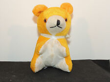 Yellow Bear Squeak Toy made in Japan (10104)
